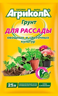 агрикола грунт для рассады купить